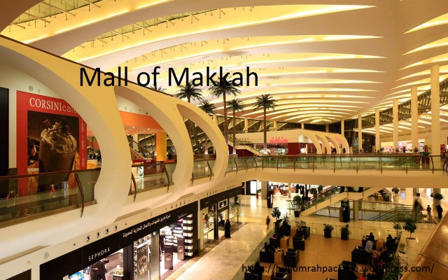 Mall of Makkah