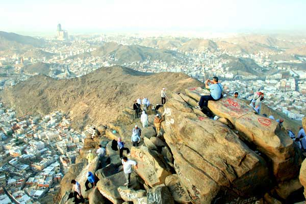 The Ziyarat in Makkah