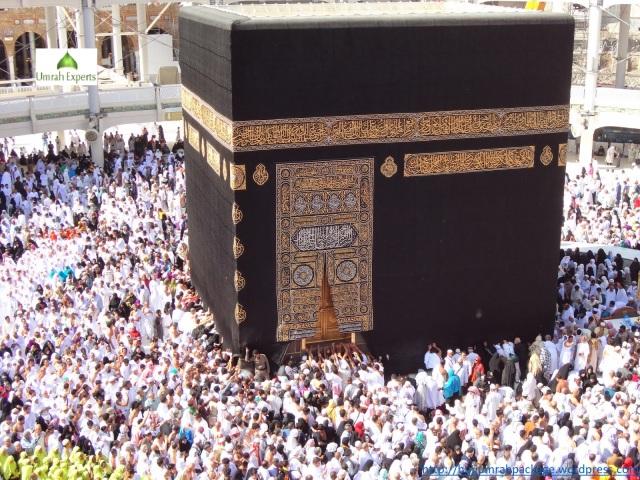 Ziyarat of Masjid-Al-Haram