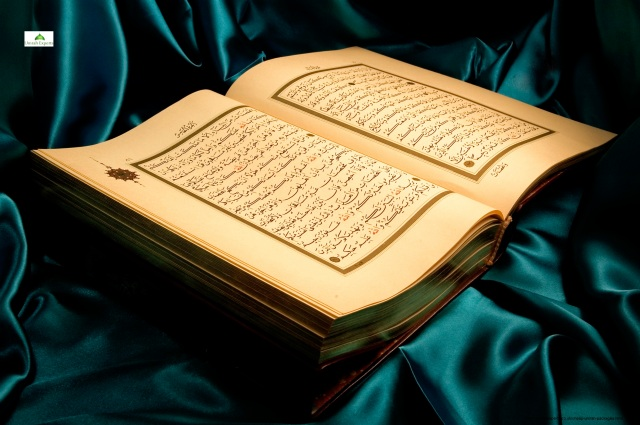 Why Holy Quran is Different from the previous Books